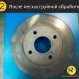 protochka-diska-shag-2